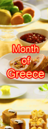 month of Greece